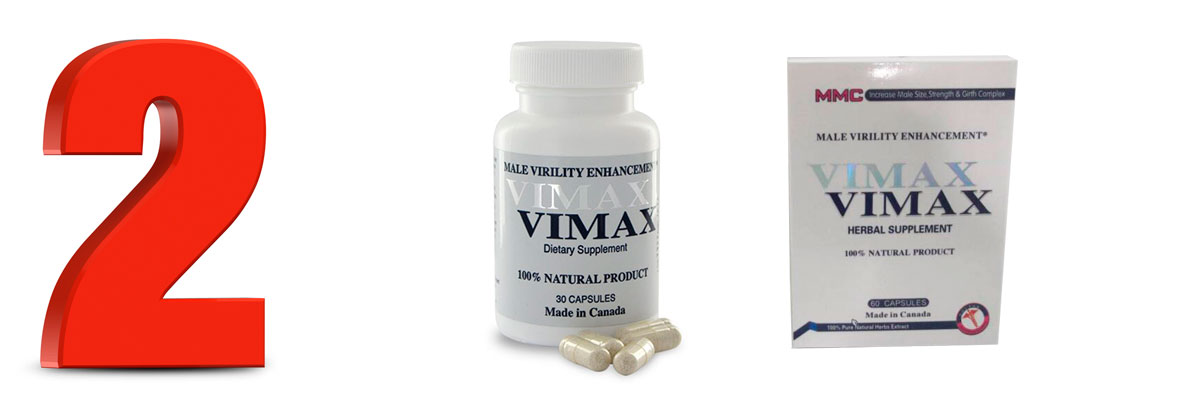 vimax pills is the second best penis enhancement pill
